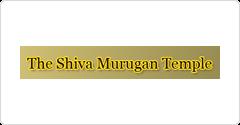 The Shiva Murugan Temple
